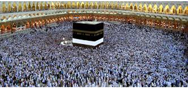 2018 Hajj registration ends in five days – Board