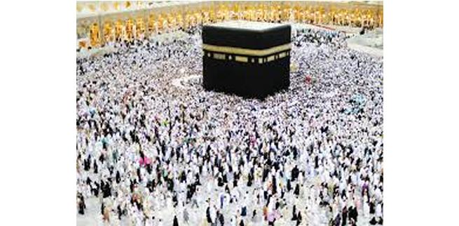 Hajj 2017: Mentally ill Nigerian female pilgrim cured in Holy Land