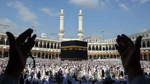 Hajj, Sallah ram not compulsory for the poor – MURIC