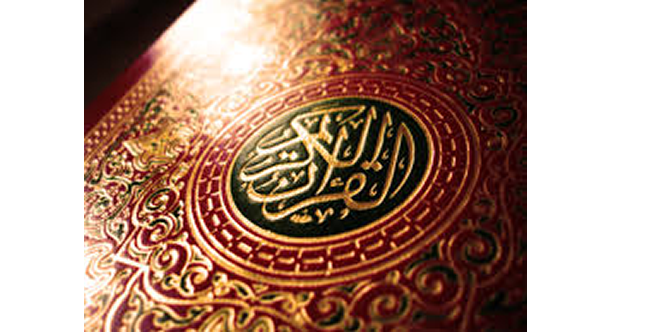 Pew Research Centre tips Islam as second-largest religion in US by 2040