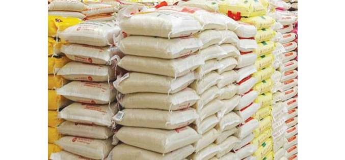 Dangote's Sokoto rice factory ready this year'