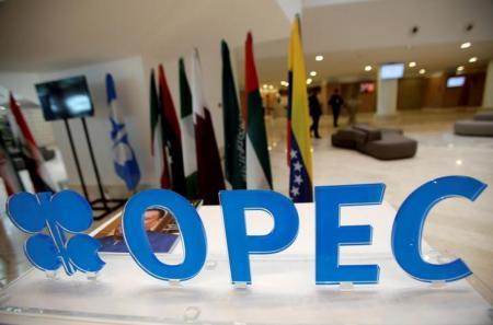 Nigeria's 1.79m bpd OPEC quota threatened