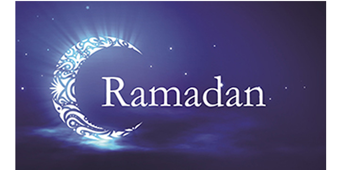 How Ramadan crescent will appear on May 16 –NASRDA